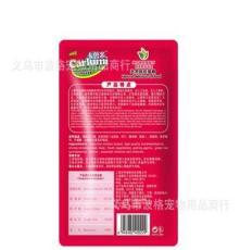 现货供应 卡鲁米营养健康猫粮 精选猫罐头 宠物湿粮 猫粮猫包批发