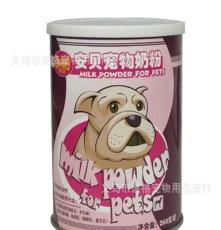 正品安贝奶粉268g 狗猫奶粉 营养替代母乳幼猫幼犬专用奶粉 现货