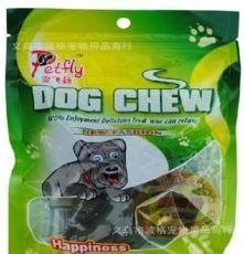 宠物食品 狗狗训练磨牙骨 洁齿骨 除臭除牙垢 11支/装 磨牙棒现货