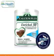 供應寵物食品 新西蘭好博濃縮奶粉腸胃健牛肉味 寵物用品廠家
