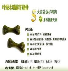 哈格 葉綠木糖醇牙刷骨 清新口氣 減輕便臭(單只)