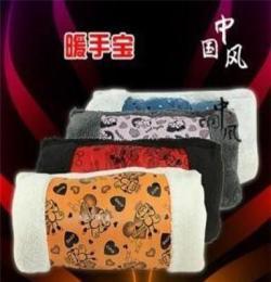 N1407 中國民族風暖手寶/插手暖手袋/暖手筒/暖手捂/帶掛繩 147