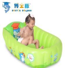 批发博士豚婴儿环保加厚充气浴盆 宝宝儿童沐浴洗澡盆 DD02601