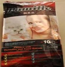 帕里亞貓糧15kg 貓糧15kg