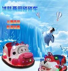 新款冰陸兩用奶牛碰碰車 戶外兒童游樂車 廣場親子對戰車