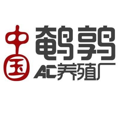 江西省新余市鹌鹑苗批发价格