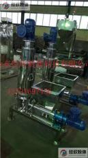 GMP標準氣流粉碎機 氣流磨/化工藥粉碎機