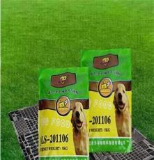 寵物狗糧,幼犬,孕犬,哺乳犬專用糧,純天然寵物食品,全樂寵物飼料