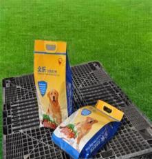 全樂天然鮮肉成犬糧,寵物零食,廠家直銷營養狗糧
