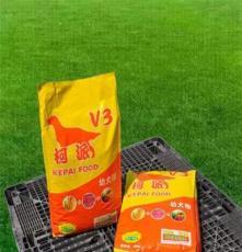 精品優質犬糧,全樂動物飼料加工銷售