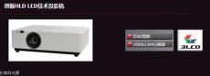 愛其EK-350U創新HLD LED技術投影機