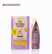 美國CHOICE美士室內化毛成貓糧 雞肉+糙米 美士貓糧 貓糧代理