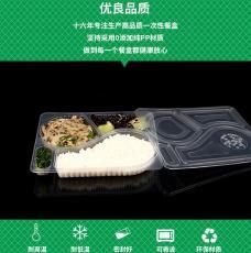 一次性饭盒厂家招商 快餐盒公司特价
