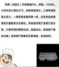 一次性饭盒微波炉加热 快餐盒直销