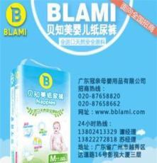 廣西桂林母嬰用品招商 貝知美紙尿褲代理