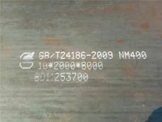 新乡Q345B锰板Q345D正火钢板Q345D一探保性