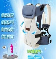現貨廠家直銷2013爆款嬰兒背帶母嬰用品批發招商代理寶寶背帶