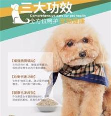 瘋狂的小狗廠家直銷全犬期通用犬糧 拉布拉多寵物糧 小型犬狗糧