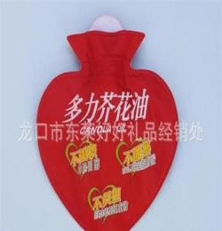 供應多色熱水袋 禮品熱水袋 廣告熱水袋 熱水袋批發供應