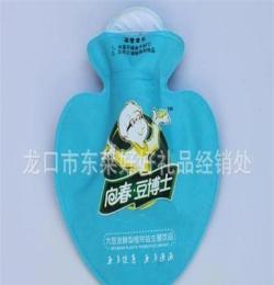 供應廣告暖水袋 促銷禮品熱水袋 廣告禮品熱水袋 新款廣告熱水袋
