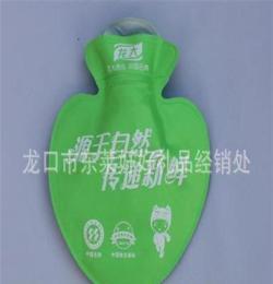 供應小桃心型熱水袋 熱水袋暖水袋批發 廣告熱水袋供應 促銷新品
