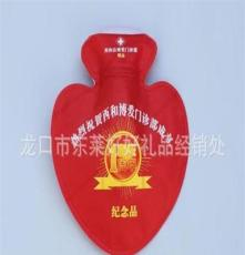 供應桃心形熱水袋熱水袋廠家批發暖手寶 廣告熱水袋 多色多款可選