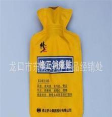小號促銷熱水袋、廣告禮品促銷、綠茶-老壇酸菜款促銷禮品熱水袋