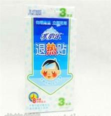 兒童退熱貼 寶寶降溫貼  冰必樂退熱貼3貼裝