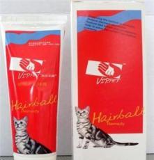 供應王牌寵物營養膏-貓用去毛球膏 化毛膏  可OEM代加工