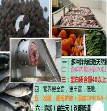 深海魚牛肉無谷貓糧全期貓糧狗糧OEM貼牌代工零售