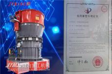 JYM190磨粉机 新型磨粉机设备 大型粉磨生产线设备