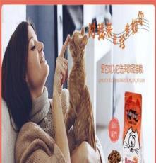比利時進口歐冠貓糧 貓糧 寵物食品 貓咪干糧 寵物糧 成幼貓糧