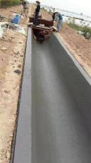 混凝土溝渠成型機