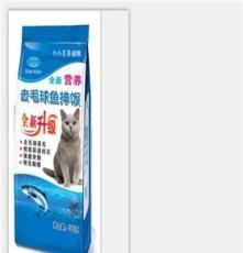 貓糧,貓糧批發,伽菲貓糧,海昌寵物食品