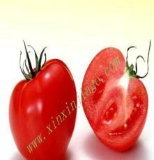 心欣西红柿