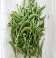 新鲜无公害蔬菜甜豆野菜