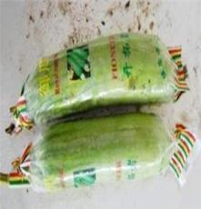 新鲜无公害蔬菜御瓜 野菜
