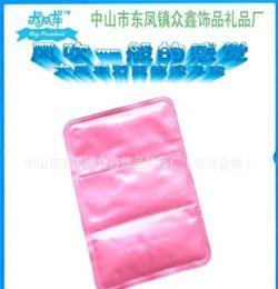 熱銷 第3代多功能健康冰墊精品盒裝 坐墊 筆記本墊 汽車冰涼墊