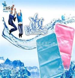 快樂魚暢銷禮品 供應熱賣多功能夏日散熱必備冰墊