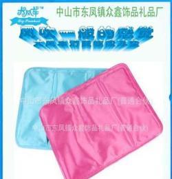 冰墊、中山冰墊、冰墊批發、冰墊加工、冰床墊、冰坐墊、冰枕頭墊