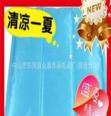 快樂魚筆記本冰墊 卡通冰墊 夏季熱銷產品 廠家直銷批發