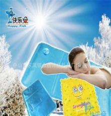 快樂魚精品推薦 供應多款冰墊(圖) 恒溫材質