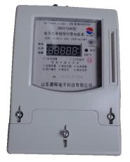 DDSY1540A电子式单相预付费电能表数码