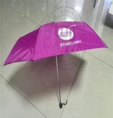 供应厂家定做  永州广告伞加工厂家 湖南雨伞厂