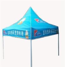 供应厂家定做 湘潭三折伞生产厂家 株洲折叠伞印刷公司