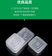 一次性饭盒图片 快餐盒设备