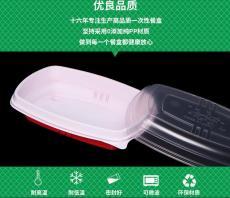 飯盒王一次性飯盒生產設備 快餐盒子批發
