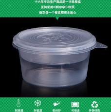 一次性飯盒可以微波爐加熱嗎 快餐盒設計