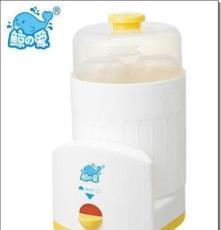 小貝殼鯨之愛LS-B307嬰兒多功能暖奶器 寶寶恒溫暖奶器 一件代發