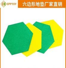 EPP拼圖拼板玩具 幼兒園泡沫防滑地墊批發 兒童彩色拼接地墊